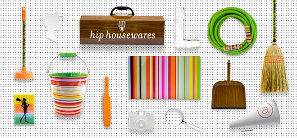 alice_housewares2