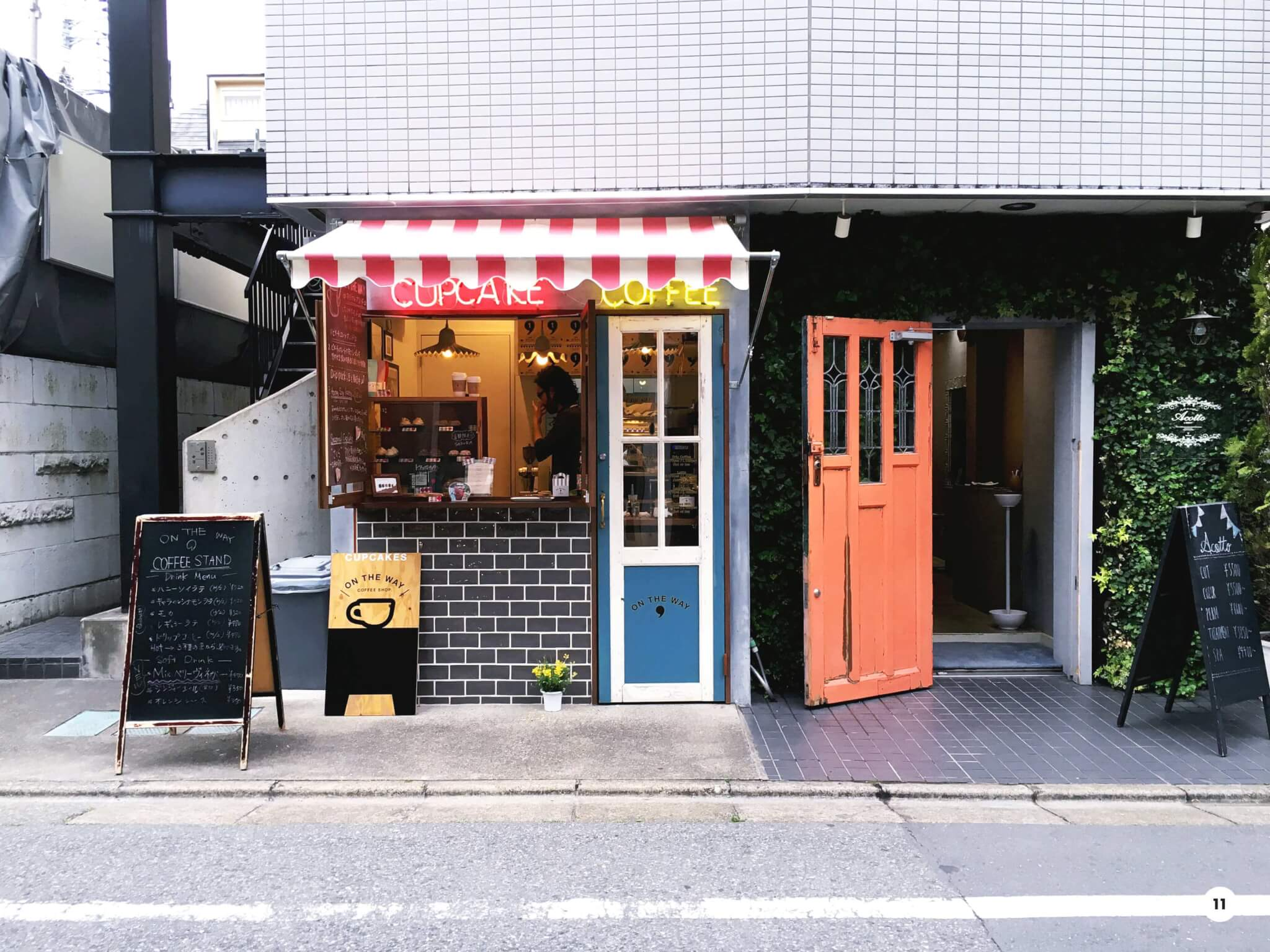 The Aesthetics of Joy - Tokyo City Guide
